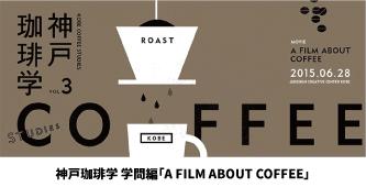 coffee_web_03