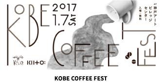 coffee_web_04