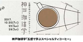 coffee_web_5