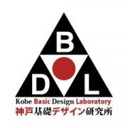 130520 神戸基礎デザイン研究所