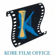 140430 神戸フィルムオフィス