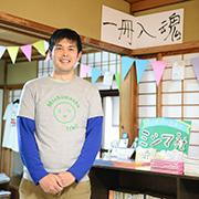mishimakunihiro_s