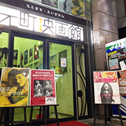 motomachi_s_160927