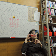 蘆田プロフィール写真b_s