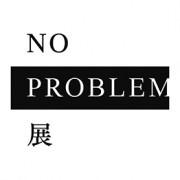 170720_NP logo