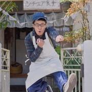 vol.6_板野茂樹_リサイズ