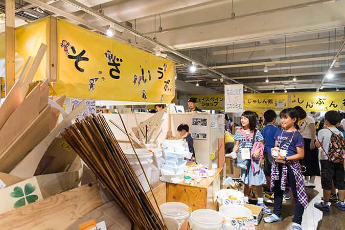 ck_open02_KinugasaNatsumi-(220)