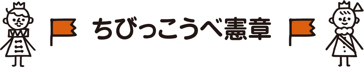 kensho-title