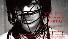 MIROKU Film Orchestra & spacial art installation
