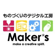 Maker's(メイカーズ)