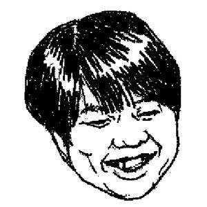 矢吹 史子