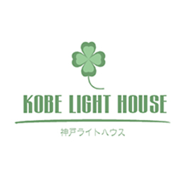 NPO法人神戸ライトハウス