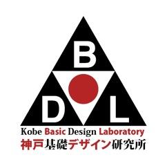 神戸基礎デザイン研究所