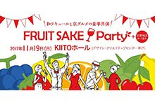 FRUIT SAKE Party