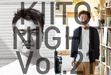 キイトナイト21「神戸市のクリエイティブディレクターって何?」