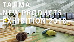 TAJIMA NEW PRODUCTS EXHIBITION 2018