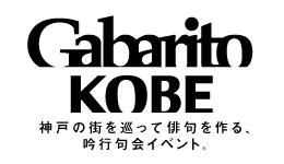 Gabarito KOBE