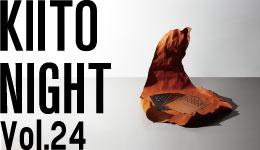 キイトナイト24 デザインレポート04:ミラノサローネ2019 -バイオ、AI、拡がるデザイン領域-