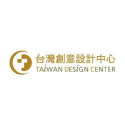 台湾設計研究院  -Taiwan Design Research Institute -