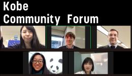 神戸コミュニティフォーラム~やさしい日本語を神戸に普及させ、神戸を外国人が住みやすい街にする~</br>Kobe Community Forum~Promoting 'simple Japanese' to make Kobe a livable city for foreign residents~