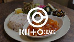 【KIITO CAFE】7月の営業日時のお知らせ