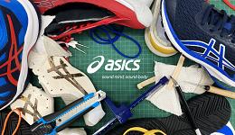 【ASICS+KIITO300キャンプ】シューズデザイナーになってチームで「速く走れる靴」を開発しよう!