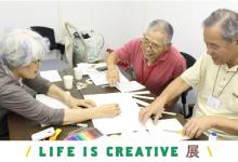 LIFE IS CREATIVE展 関連企画 「omusubiトーク地域情報紙 プロジェクトのこれまでとこれから」