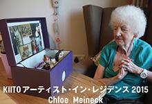KIITOアーティスト・イン・レジデンス2015 Chloe Meineck
