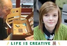LIFE IS CREATIVE展 関連企画 クロエ・メイネック アーティスト・トーク