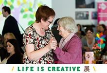 LIFE IS CREATIVE展 関連企画 「高齢社会における文化芸術の可能性 英国を事例として」レクチャー