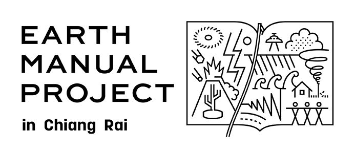 EARTH MANUAL PROJECT EXHIBITION in Chiang Rai